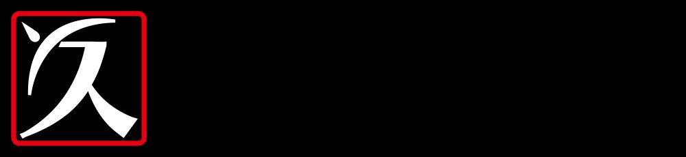 雨衣ひとすじ久保製作所
